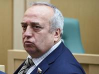 """""""Ведомости"""": сенатор Клинцевич покидает свой пост из-за претензий Минобороны к его комментариям в СМИ"""