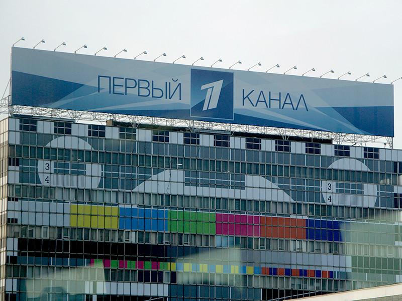 Первый канал после просьбы Центризбиркома отменил показ финальной серии фильма Оливера Стоуна про Путина
