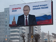 Полиция Новокузнецка получила необычное задание в преддверии выборов президента России - охранять агитационные плакаты с изображением действующего главы государства Владимира Путина