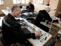 Минюст доложил о повышении средней зарплаты заключенных до 229 рублей в день