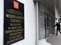 """Роскомнадзор объявил, что большинство ресурсов удалили """"противоправную информацию"""" из расследования Навального о Дерипаске и Приходько"""