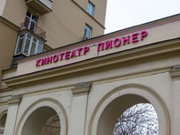 """Кинотеатру """"Пионер"""" грозит штраф до 300 тысяч рублей за показ """"Смерти Сталина"""""""