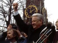 Борис Ельцин, 1990 год