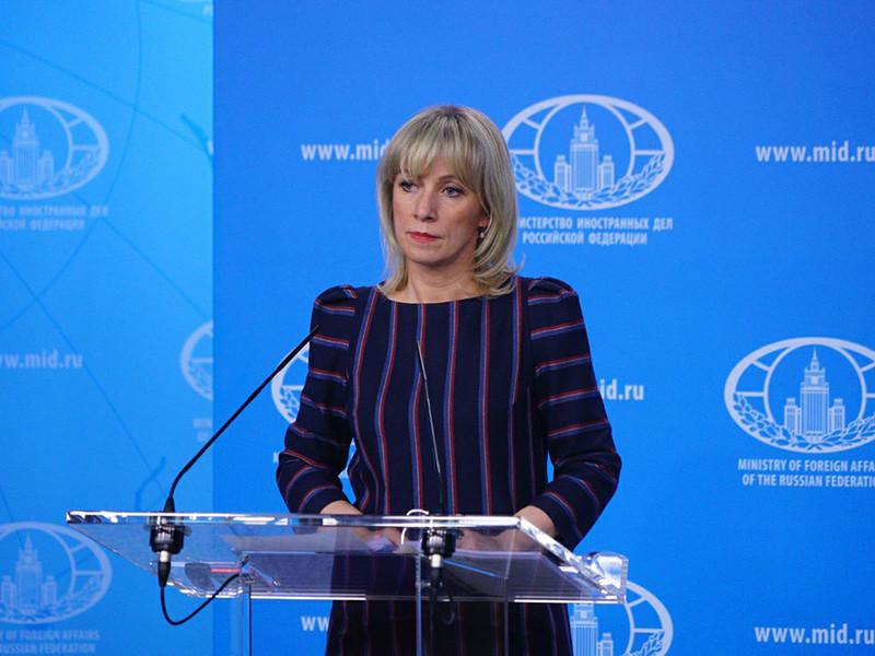 Официальный представитель внешнеполитического ведомства Мария Захарова назвала обвинения американской стороны абсурдом