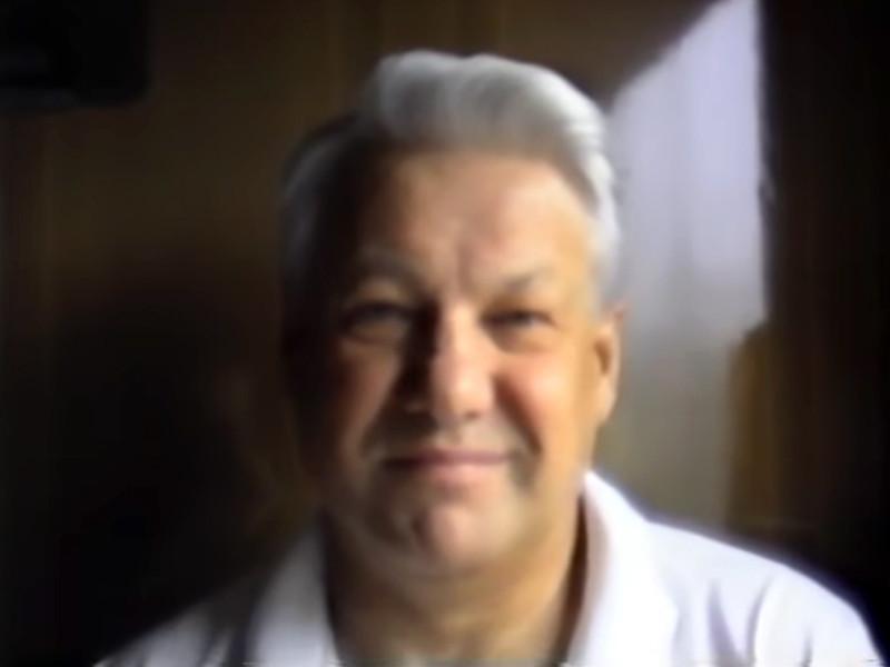 Музыкальный промоутер Александр Чепарухин опубликовал на YouTube видеоинтервью Бориса Ельцина, которое ранее нигде не демонстрировалось