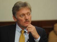 Песков объяснил причины переноса обращения Путина к Федеральному собранию в Манеж