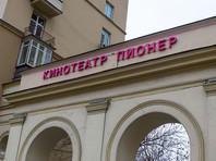 """Минкульт отозвал иск к кинотеатру """"Пионер"""" из-за показа фильма """"Смерть Сталина"""""""