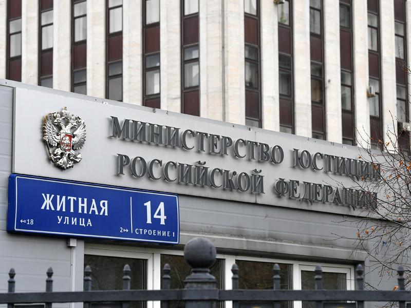 Российским осужденным стали больше платить, сообщил Минюст