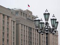 """В Госдуме назвали """"вбросами""""  данные  о больших потерях   российских ЧВК в Сирии, а Лавров считает это """"накручиванием жареных новостей"""""""