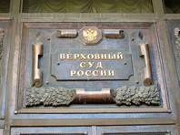 В Верховном суде, где идет рассмотрение иска Собчак, усилили меры безопасности