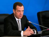 Преподавателя из Таганрога, уволенного после жалобы Медведеву на низкую зарплату, восстановят на работе