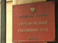 Суд отправил в колонию фигурантов дела о хищении 1,3 млрд на Восточном