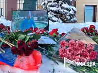 Тело погибшего в Сирии летчика Романа Филипова, ставшего героем России, доставлено на родину
