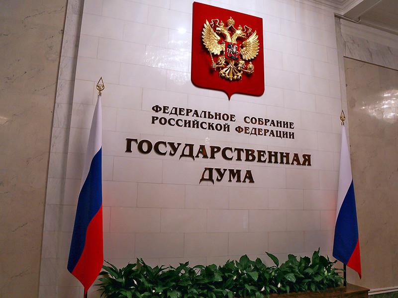 На рассмотрение Госдумы внесен законопроект, предполагающий отмену административной ответственности за использование или демонстрацию нацистской символики или атрибутики при условии отсутствия признаков пропаганды