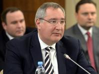 Рогозин рассказал о подписании президентом новой госпрограммы вооружений