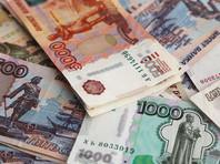 Законопроект о досрочном повышении МРОТ до прожиточного минимума принят Госдумой в первом чтении