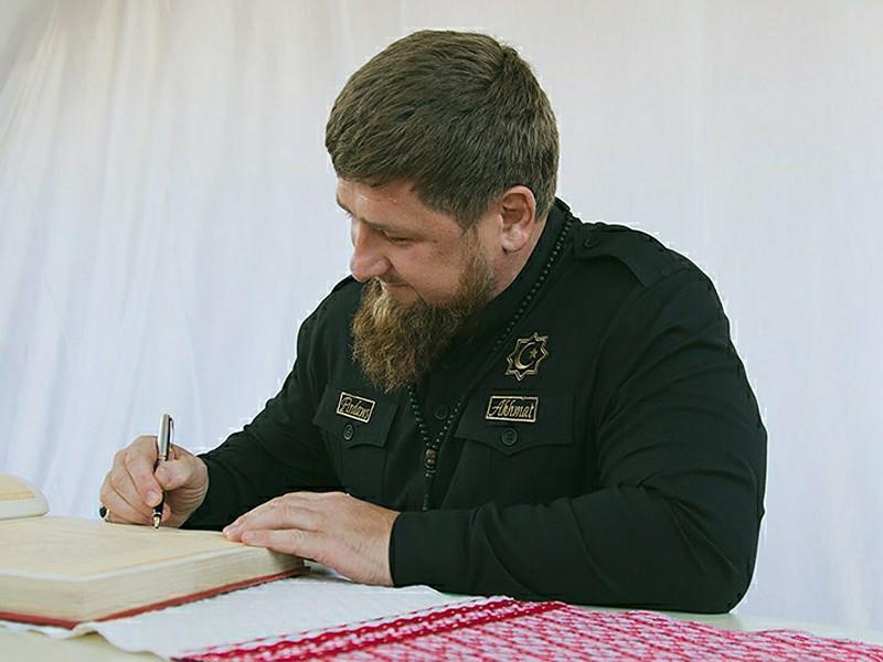 Глава Чечни Рамзан Кадыров подтвердил информацию о том, что управление Росреестра ЧР будет работать с помощью технологии блокчейна