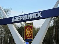В нижегородском Дзержинске при резке металла погибли двое рабочих, СК возбудил уголовное дело