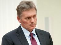 """Кремль о новых обвинениях в причастности к вирусу  NotPetya: """"Бездоказательно, беспочвенно, русофобски"""""""