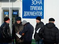 На рассмотрение Госдумы внесено два подготовленных Министерством внутренних дел РФ законопроекта об ответственности юридических лиц и граждан, приглашающих иностранцев в Россию. Об этом говорится в справке на сайте правительства