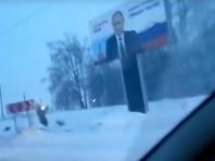Баннер с Путиным в Новокузнецке пожарные вымыли с помощью брандспойта