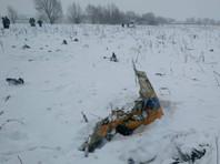 В транспортной прокуратуре  подтвердили  гибель всех пассажиров   Ан-148