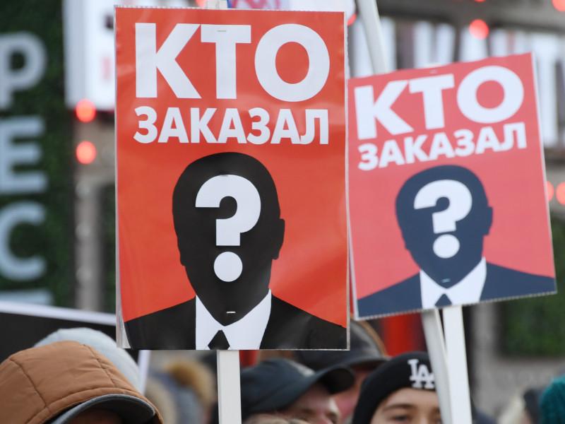 В Перми митинг памяти убитого политика Бориса Немцова прошел на кладбище в 30-градусный мороз - именно там власти санкционировали акцию