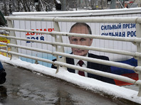 Предвыборный баннер с Путиным снова заляпали краской во Владивостоке