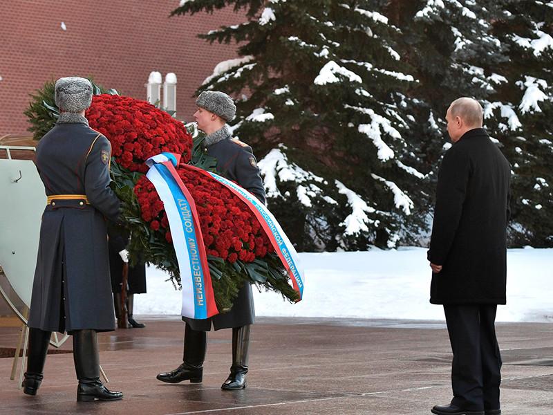 23 февраля, в День защитника Отечества, президент РФ Владимир Путин возложил венок к Могиле Неизвестного Солдата у Кремлевской стены, почтив память погибших за Родину