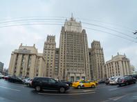 """МИД России объявил, что вступивший в силу закон об интеграции Донбасса грозит Украине """"гибельным сценарием"""", Европе - нестабильностью и в целом перечеркивает минские соглашения, ориентированные на мирное урегулирование конфликта"""