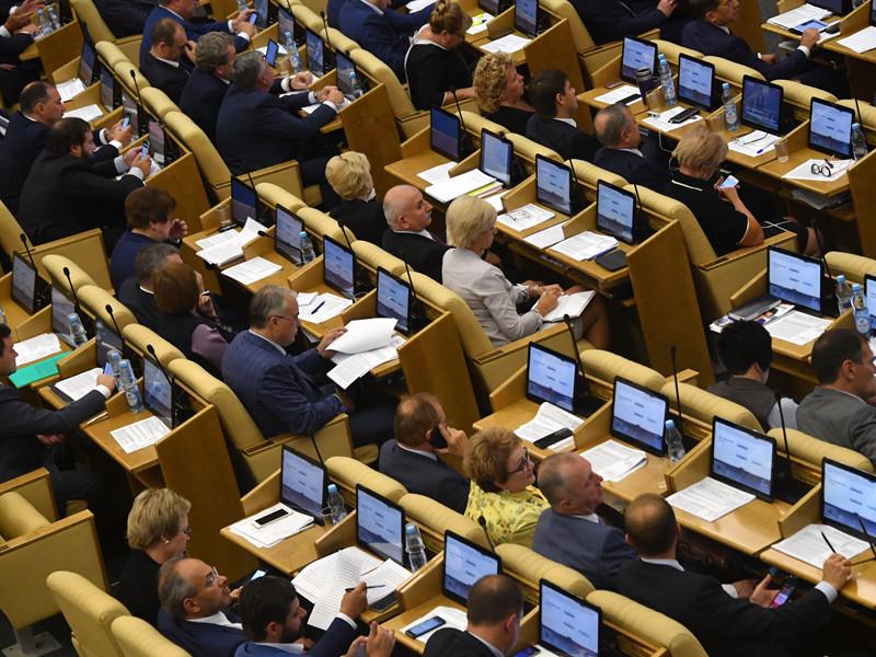 """Дума рассмотрит законопроект """"О Конституционном собрании"""", который даст Путину право на пересмотр Конституции и править после 2024 года"""