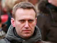 Команде Навального удалось взломать блокировку Роскомнадзора