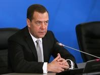 Медведев поручил главе Минобрнауки и губернатору Ростовской области разобраться с увольнением таганрогского преподавателя