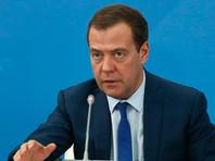 Медведев назвал постыдным решение МОК о недопуске оправданных российских олимпийцев к Играм в Пхенчхане