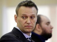 Навальный намерен и дальше распространять расследование ФБК о Приходько и Дерипаске на фоне беспрецедентных блокировок