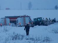 Следователи проверяют все    возможные  версии катастрофы Ан-148