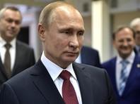 """Путин на встрече с учеными в Новосибирске вспомнил выражение """"тать в ночи"""", одобрив создание синхротрона"""