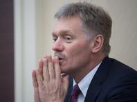 Песков: Путин не принимал решения о засекречивании информации о погибших россиянах в Сирии