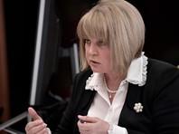 Памфилова призвала  Васильеву  предотвратить  проведение предвыборных акций с участием детей