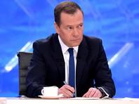 Медведев распорядился создать специальный телеканал для работы с умами молодежи