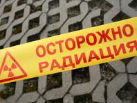 Жители Ярославской области после ложного сигнала о радиационной угрозе стали жаловаться на запах йода
