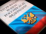 Задержанным чиновникам Дагестана предъявлено обвинение в крупном мошенничестве
