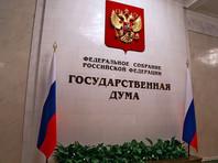 После флешмоба от Навального Госдуме вновь предложили отменить наказание за показ нацистской символики без пропаганды
