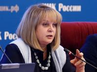 """Памфилова объяснила, почему """"великому"""" Навальному нельзя агитировать за бойкот президентских выборов"""