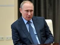 Путин внес в Госдуму законопроект о РАН