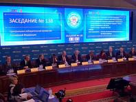 ЦИК зарегистрировал Бабурина, Титова и Явлинского кандидатами в президенты России