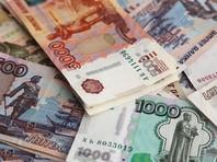 """По ее словам, в ближайшее время основной задачей для России станет повышение доходов. Если ситуацию не менять, экономику ждут проблемы. """"Не будет если изменен тот тренд, который у нас сегодня обозначился начиная с 2014 года [по падению доходов], будут серьезные сложности с развитием экономики"""", - сказала вице-премьер"""