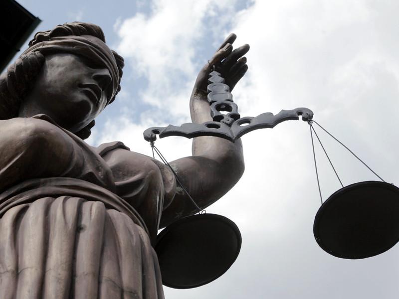 Из 113 стран Россия заняла 89-е место в рейтинге верховенства закона, который составляет независимая организация World Justice Project