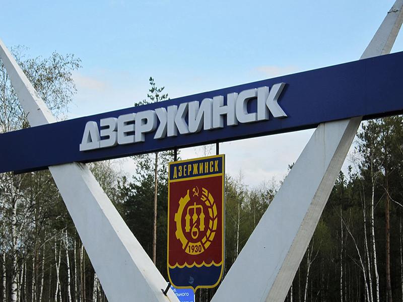 В нижегородском Дзержинске при резке металла погибли двое рабочих