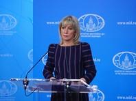 В МИД РФ подтвердили сообщения про операцию по перекрытию наркотрафика, организованного через российское посольство в Аргентине